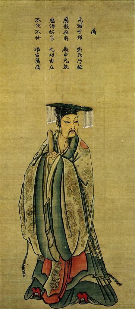 King-Yu-of-Xia