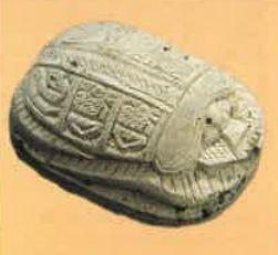 scarab-2