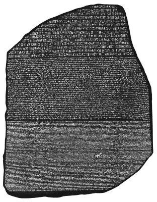 6683-rosetta-stone