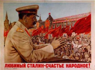 9489-stalin-poster