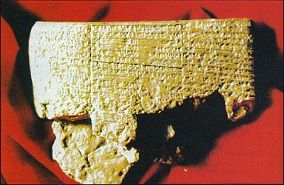 9522-babylonian-tablet