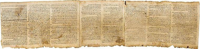 9522-isaiah-scroll-pan