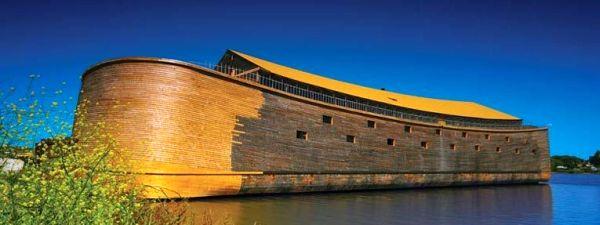9535-ark-port