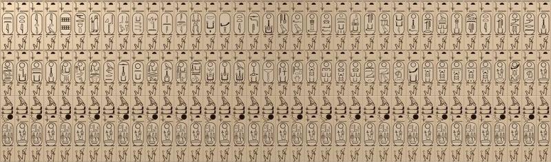 9626-abydos-king-list-sm