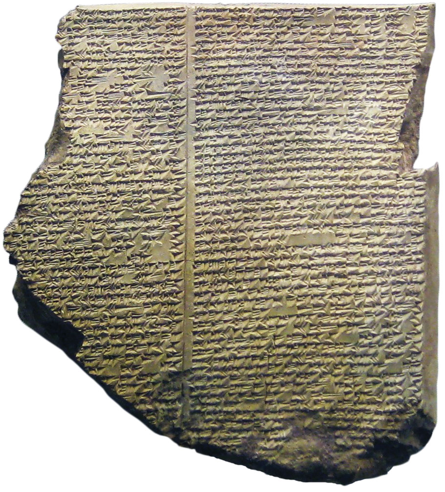 epic of gilgamesh paper Essay the epic of gilgamesh billy r nordyke professor hill humanities i the  main character in the book the epic of gilgamesh, is gilgamesh himself in the.