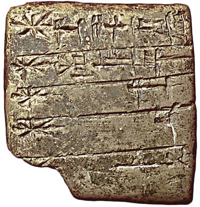Sumerian-cuneiform
