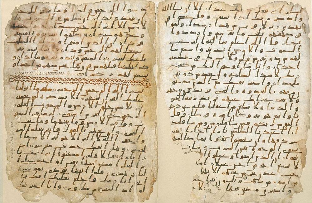 عصبانیت عربستان از کشف قدیمی ترین قرآن