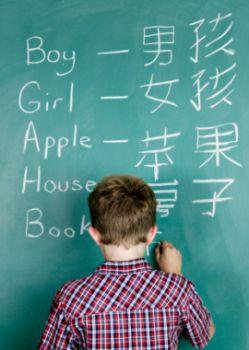 boy-blackboard
