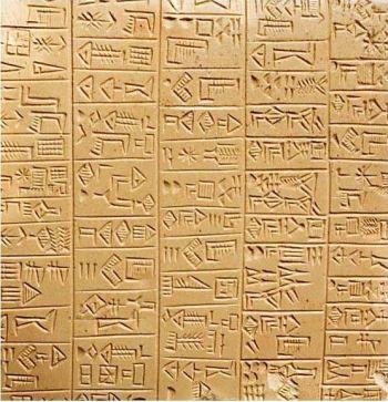 sumerian-writing