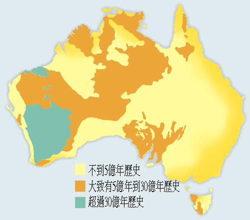 10342-eroding-australia-sm
