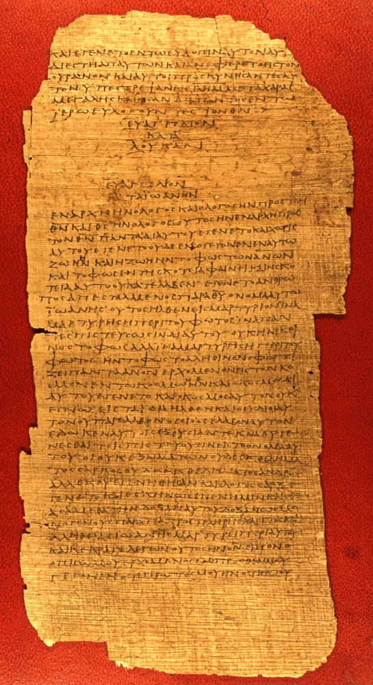 "Image result for new Testament manuscripts"""