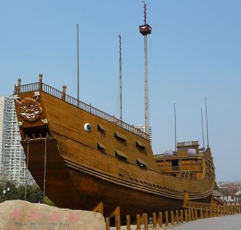 treasure-ship-2