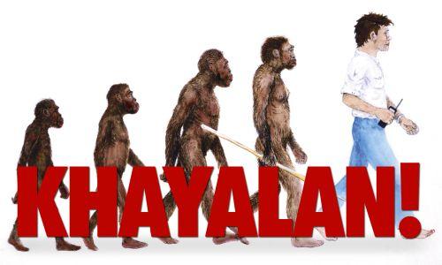ape-to-man-illusion-indonesian