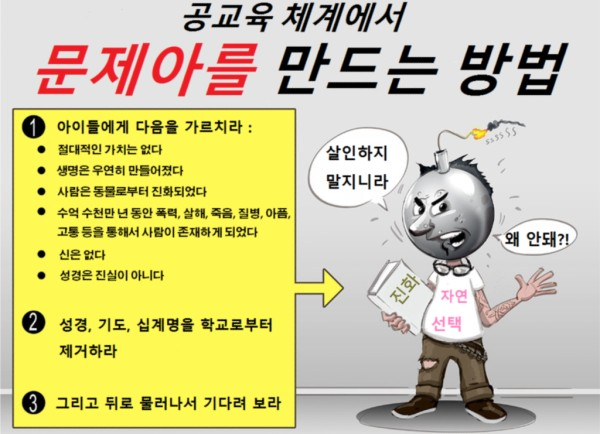 11245-bomb-korean