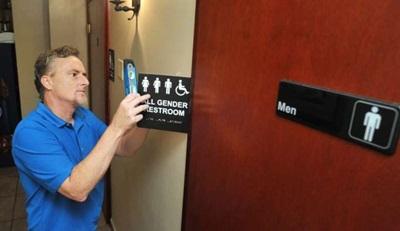 genderless_bathroom