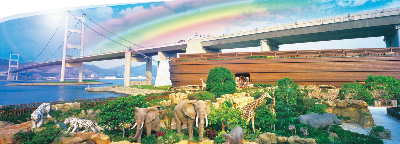 Cartoon ark for Noah s ark kentucky location