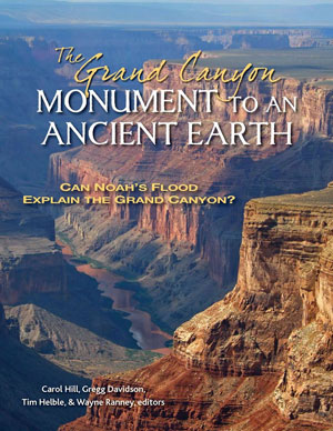 monument-ancient-earth
