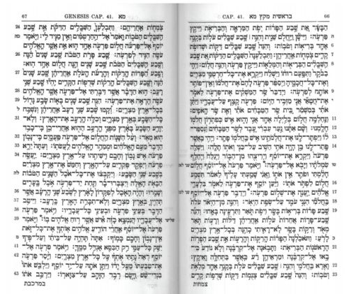 hebrew-genesis