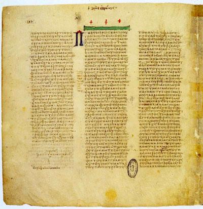 Codex-Vaticanus