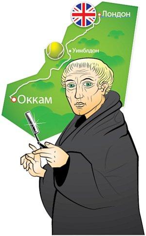 13221-Okham