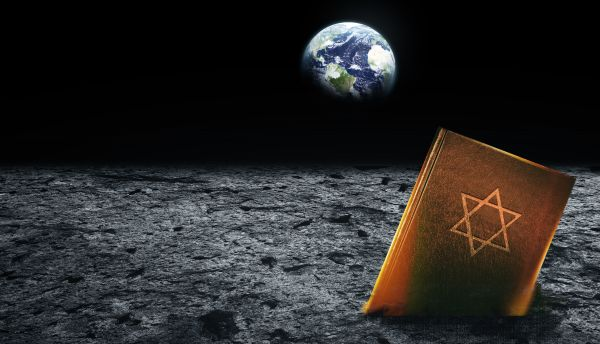 bible-on-moon