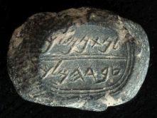 clay-seal-b