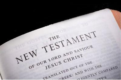 new-testament-reliability