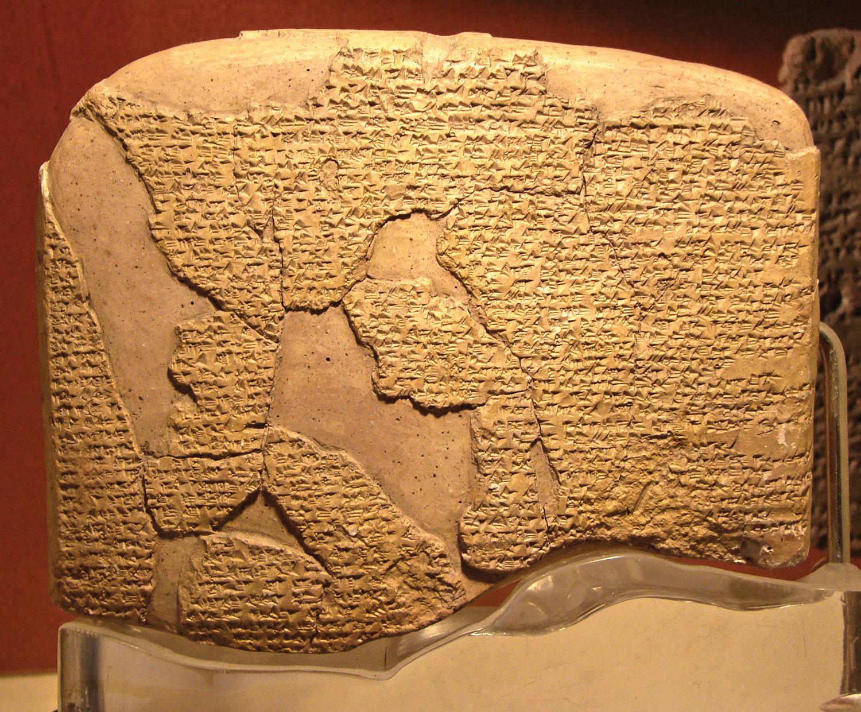 Hattusili-Ramesses
