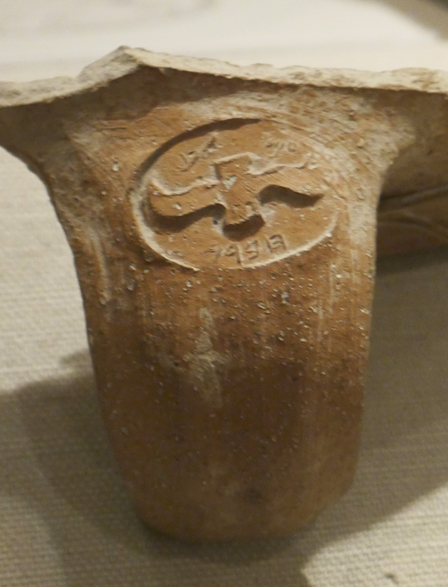 Fig23-LMLK-handle-found-at_Lachish-MET