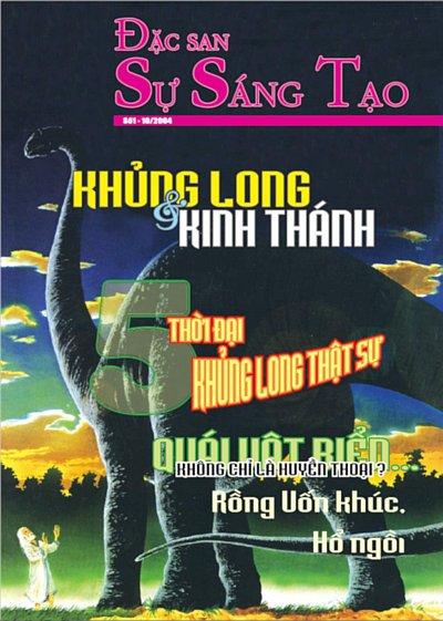 su-sang-tao-cover