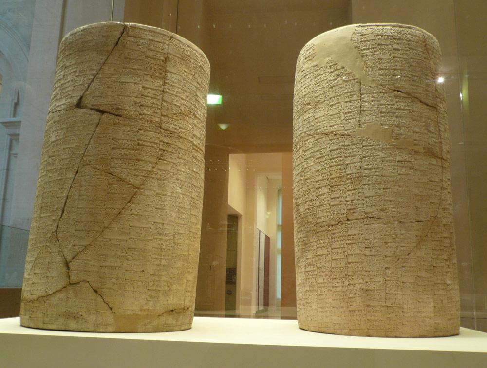 Gudea-Cylinders