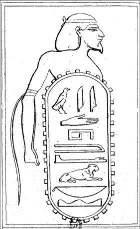inscription-2