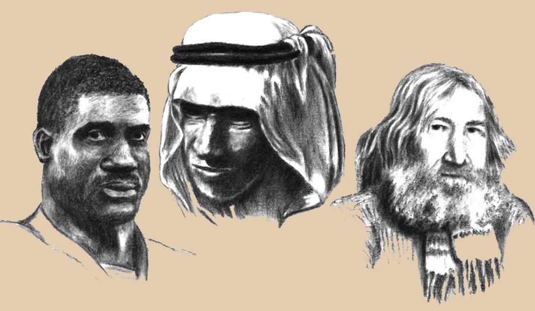 14235-ethnicity