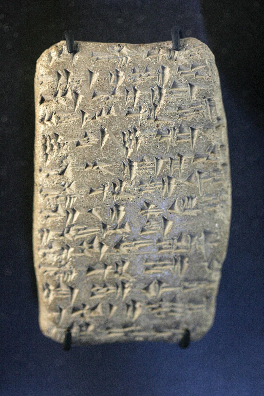 Amarna-letter-364