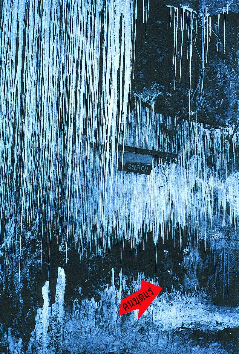 14535-stalactites