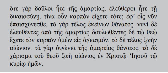 Greek-text-of-Romans-6