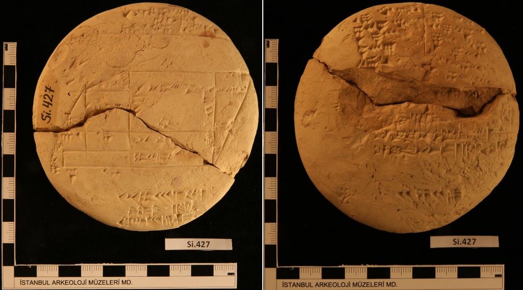 Si427-3 700_year-old-Babylonian-cuneiform-tablet