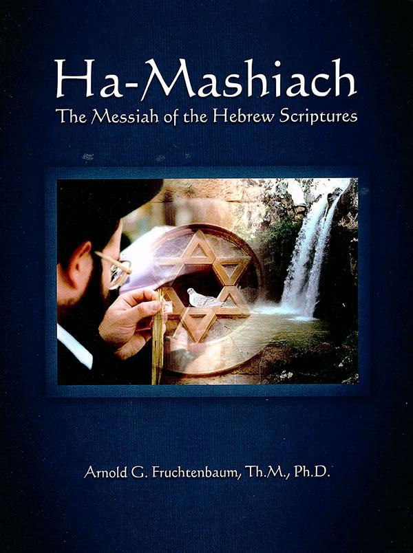 Ha-Mashiach
