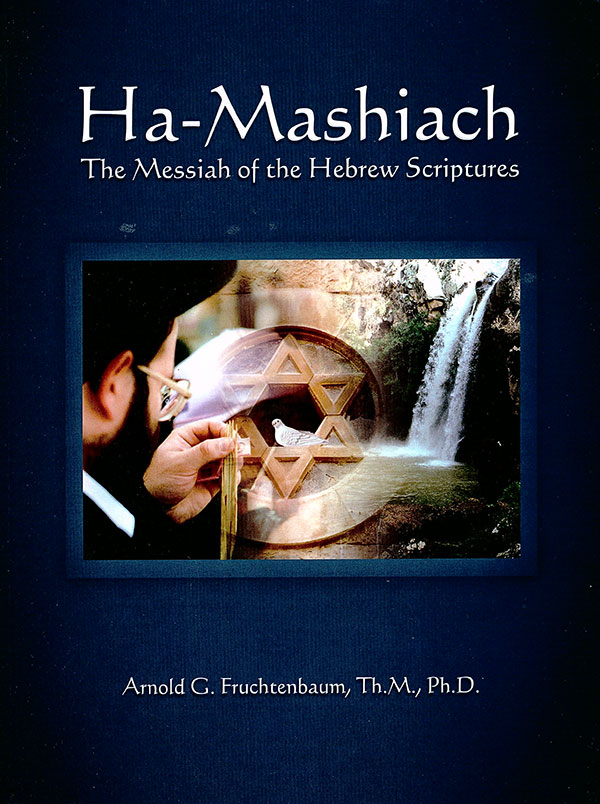 Ha-Mashiach