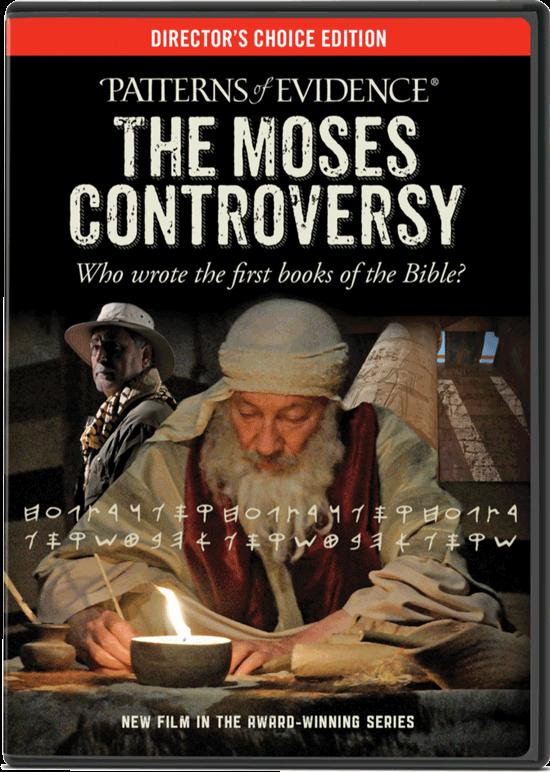 Patterns of Evidence: The Moses Controversy Blu-ray
