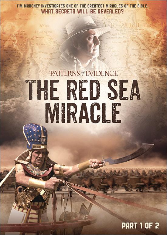Patterns of Evidence: The Red Sea Miracle (Part 1)