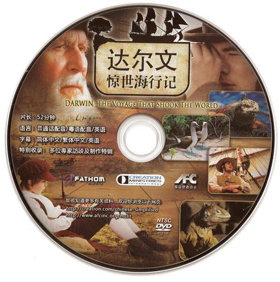 Darwin: The Voyage (Chinese audiodubbed - NTSC)