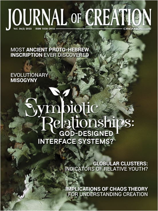 Current Journal Issue