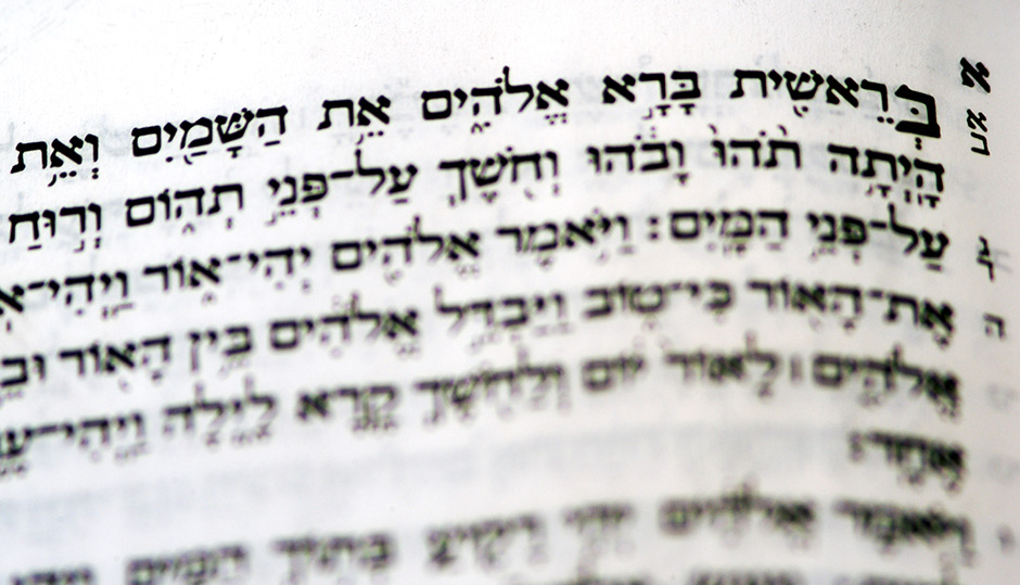 Can the Hebrew word for day in Genesis 1 (yom) mean a long